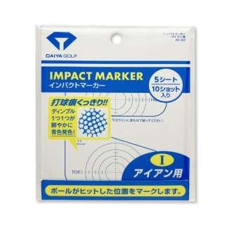 インパクトマーカー アイアン用  AS-425