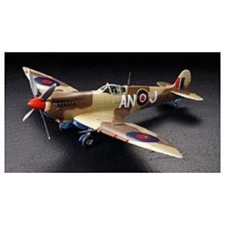 1/32 エアークラフトシリーズ No.20 スーパーマリン スピットファイア Mk.VIII