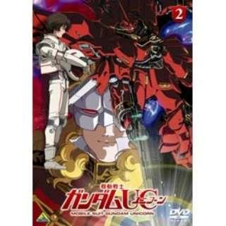 機動戦士ガンダムUC 2 【DVD】