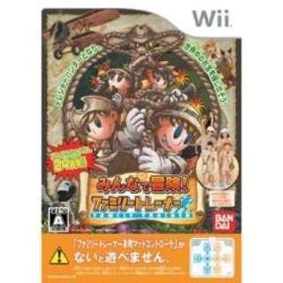 みんなで冒険! ファミリートレーナー(ソフト単体版)【Wii】