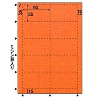 〔各種プリンタ〕 クラッポドロップ 100枚 (A4サイズ 10面×10シート・オレンジ) QP004S