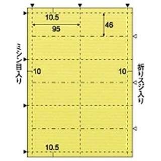 クラッポドロップ二つ折名刺mini タテ レモン (A4サイズ:6面・10シート:60枚) QP103S