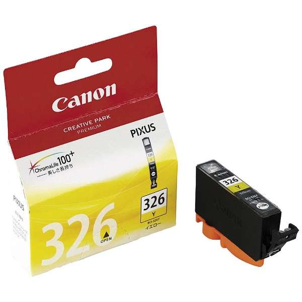 BCI326Y 純正プリンターインク PIXUS(Canon) イエロー
