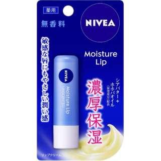 NIVEA(ニベア) モイスチャーリップ 無香料 3.9g 〔リップクリーム〕