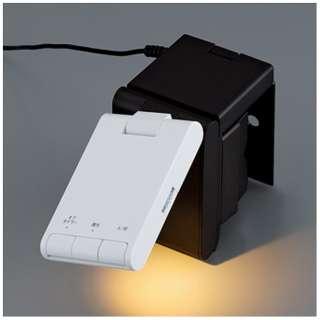 LE-H223W 2Way式スタンドライト ホワイト [電球色 /LED]