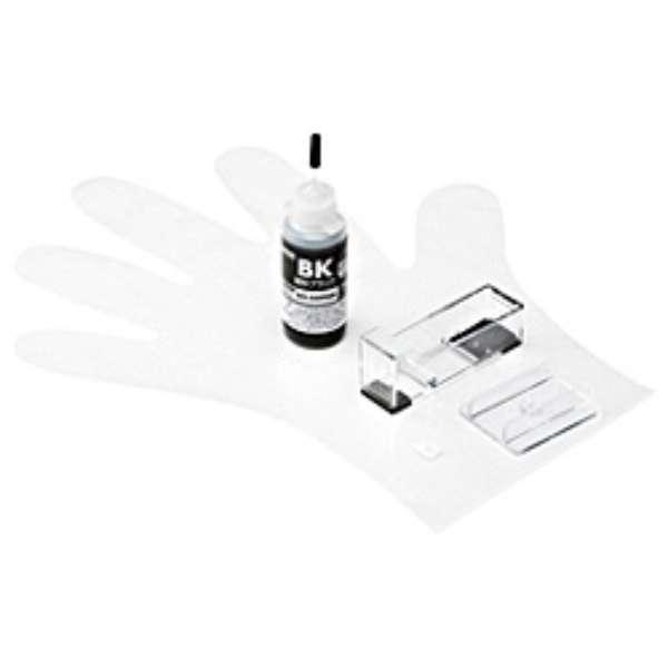 INK-C325B30S 詰め替えインク ブラック