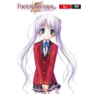 FORTUNE ARTERIAL -フォーチュンアテリアル- 赤い約束 第2巻 特装版 【DVD】