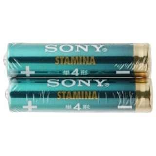 LR03SG-2PD 単4電池 スタミナ(STAMINA) [2本 /アルカリ]