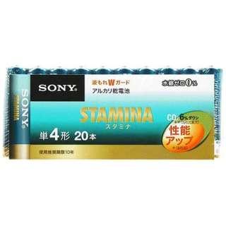 LR03SG-20PD 単4電池 スタミナ(STAMINA) [20本 /アルカリ]