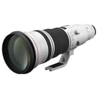 カメラレンズ EF600mm F4L IS II USM ホワイト [キヤノンEF /単焦点レンズ]