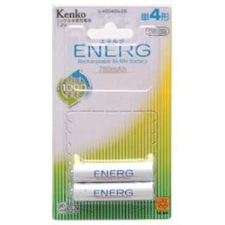U-#204EN-2B 単4形 充電池 ENERG(エネルグ) [2本]
