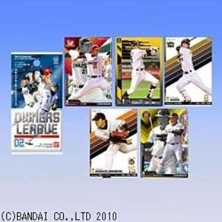 【パック単位販売】【特典・キャンペーン対象外】プロ野球 オーナーズリーグ 2011 02【OL06】
