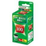 FUJICOLOR 100 S 36枚撮り(3本パック)