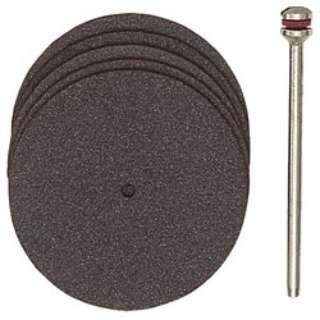 切断砥石セット 37mmφ(5枚セット) NO.28811