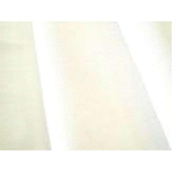 ドレープカーテン ノーチェ(100×178cm/アイボリー)