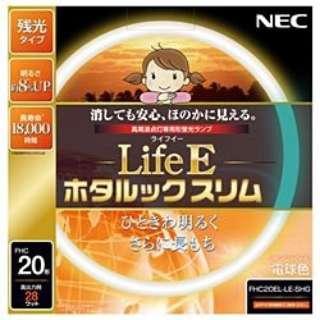 FHC20EL-LE-SHG 丸形スリム蛍光灯(FHC) LifeEホタルックスリム [電球色]
