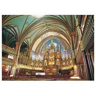 【3000ピース】 ノートルダム大聖堂 ―カナダ