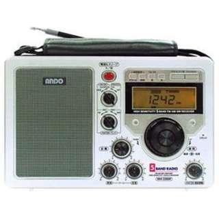 ER4-330SP ホームラジオ [AM/FM/短波 /ワイドFM対応]