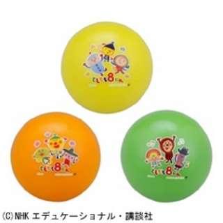 ともだち8にん なかまたち3号ボール(3個セット)