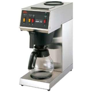 KW-25 コーヒーメーカー カリタ