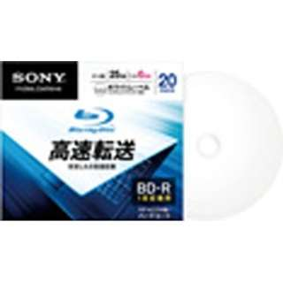 20BNR1DCPS6 データ用BD-R [20枚 /25GB /インクジェットプリンター対応]