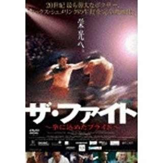 ザ・ファイト 拳に込めたプライド 【DVD】