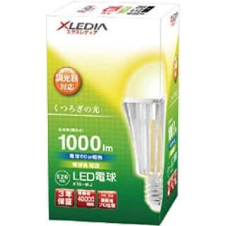 【ユニティ】 調光器対応LED電球 「XLEDIA」(一般電球形・全光束1000lm/電球色相当・口金E26) X16-WJ