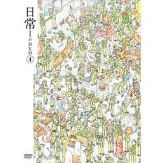 日常のDVD 第4巻 特装版 【DVD】
