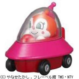 それいけ!アンパンマンミュージアム GO!GO!ミニカー ドキンUFOとドキンちゃん