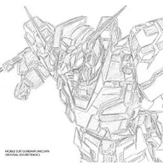 (アニメーション)澤野弘之/機動戦士ガンダムUC オリジナル・サウンドトラック2【CD】