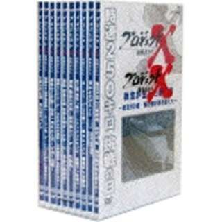 プロジェクトX 挑戦者たち DVD-BOX I 【DVD】