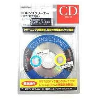 CDL-14 レンズクリーナー [CD /乾式・湿式セット]