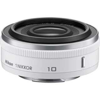 カメラレンズ 1 NIKKOR 10mm f/2.8 NIKKOR(ニッコール) ホワイト [ニコン 1 /単焦点レンズ]