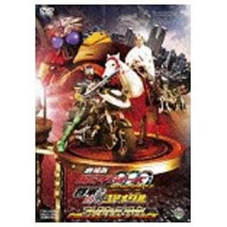 劇場版 仮面ライダーOOO WONDERFUL 将軍と21のコアメダル コレクターズパック 【DVD】