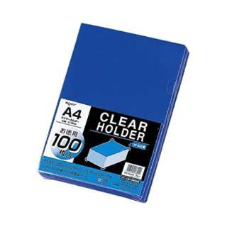クリヤーホルダー(A4判・100枚/ブルー) G6100-20