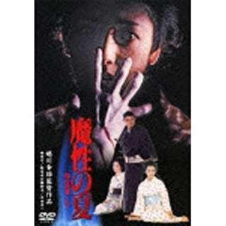 魔性の夏 四谷怪談より 【DVD】
