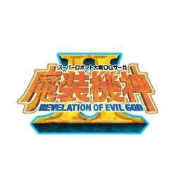 スーパーロボット大戦OGサーガ 魔装機神II REVELATION OF EVIL GOD [通常版]