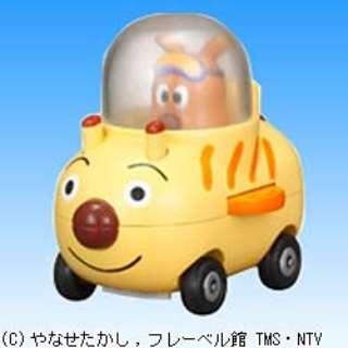 それいけ!アンパンマンミュージアム GO!GO!ミニカー チーズバケットごう&めいけんチーズ