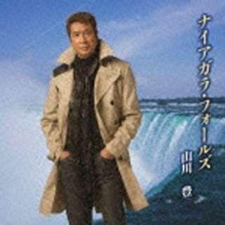 山川豊/ナイアガラ・フォールズ 【CD】