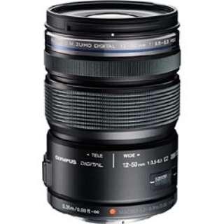 カメラレンズ ED 12-50mm F3.5-6.3 EZ M.ZUIKO DIGITAL(ズイコーデジタル) ブラック [マイクロフォーサーズ /ズームレンズ]