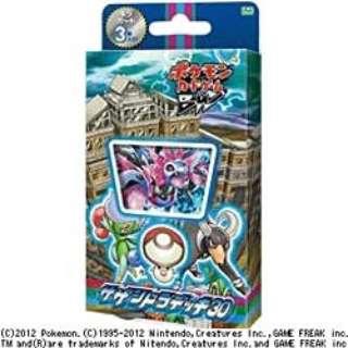 ポケモンカードゲームBW 「サザンドラデッキ30」