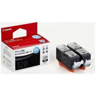 BCI-320PGBK2P 純正プリンターインク PIXUS(Canon) ブラック