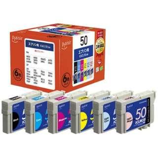 PLE-E506P-N2 互換プリンターインク 6色パック