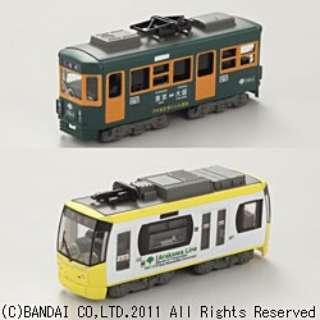 Bトレインショーティー 路面電車 6 東京都交通局 7500形(阪堺色)&8800形(イエロー)