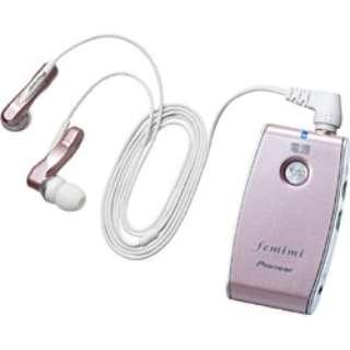 【集音器】フェミミ VMR-M700-P(ピンク) [生産完了品 在庫限り]