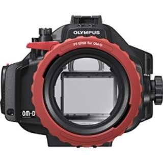防水プロテクター(OM-D E-M5用) PT-EP08