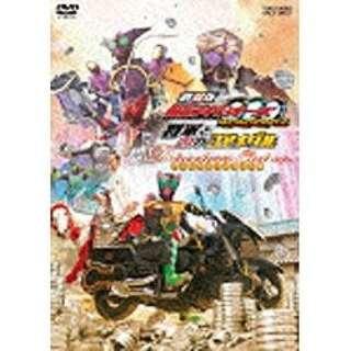 劇場版 仮面ライダーOOO WONDERFUL 将軍と21のコアメダル ディレクターズカット版 【DVD】