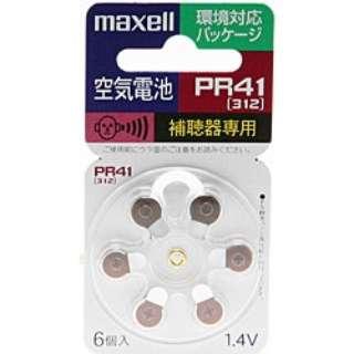 PR41 6BS 補聴器用電池 空気亜鉛電池 [6本 /PR41(312)]