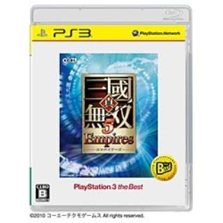 真・三國無双5 Empires PlayStation3 the Best(価格改定版)【PS3】