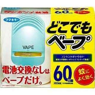 どこでもベープ蚊取り 60日セット ブルー〔電池式〕